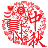 Chinese Mid Autumn festival concept illustration in Red. Chinese Mid Autumn festival concept illustration, with paper lanterns and blossom in Red Royalty Free Stock Photos