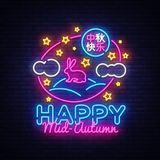 Chinese Mid Autumn Festival design template vector. Happy Mid Autumn neon modern trendy design, greting card, light. Banner. Chinese wording translation Happy royalty free illustration