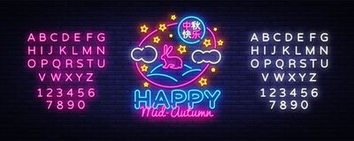 Chinese Mid Autumn Festival design template vector. Mid Autumn neon modern design, greting card, light banner. Chinese. Wording translation: Happy Mid Autumn royalty free illustration