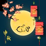 Chinese Mid Autumn Festival Full Moon Background. Mid Autumn Festival Full Moon Background. Translation: Mid-Autumn Festival Stock Photo