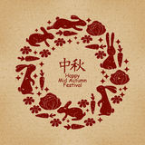 Chinese mid autumn festival graphic design. character Zhong Qiu - . symbol Royalty Free Stock Photos