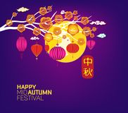 Chinese mid autumn festival graphic design. Translation: Mid Autumn.  royalty free illustration