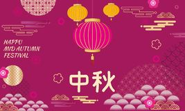 Chinese Mid Autumn Festival graphic design with various lanterns. Chinese translate: Mid Autumn Festival. Vector royalty free illustration