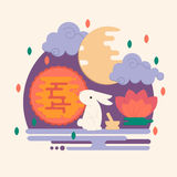 Chinese mid autumn festival illustration in flat style. Vector lunar festival concept with rabbit, mortar and pestle, moon cake and lotus flower Royalty Free Stock Photos