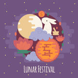 Chinese mid autumn festival illustration in flat style. Vector lunar festival concept with rabbit, mortar and pestle, moon cake and lotus flower Royalty Free Stock Photography