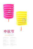 Chinese mid autumn festival Lantern Royalty Free Stock Images