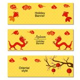Chinese mid Autumn Festival or New Year design flyers. Set of three holiday banners with asian clouds,dragons, sakura. Branch and paper cut lanterns on yellow royalty free illustration