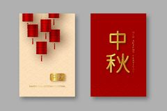 Chinese mid autumn posters. Realistic 3d red lanterns and traditional beige pattern. Chinese golden calligraphy. Translation - Mid Autumn. Vector illustration stock illustration