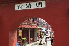 Chinese Mingqing-Straat antieke gebouwen Royalty-vrije Stock Afbeelding
