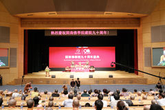 Chinese minnan buddhist college 90th anniversary celebration Royalty Free Stock Photos