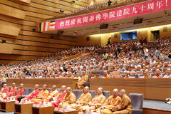 Chinese minnan buddhist college 90th anniversary celebration Stock Images