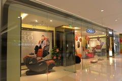 Chinese modern mall shopping Stock Image