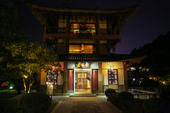 Chinese  modernized house. A modern building of a traditional chinese house Stock Photography