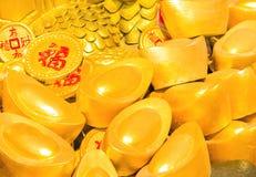 Chinese money Stock Image