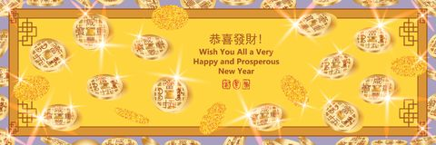 Chinese money coin banner frame effect Royalty Free Stock Photos