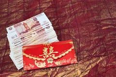 Chinese money envelope Stock Photos