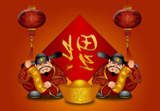 Chinese Money God Wish Prosperity Dragon Lanterns. Pair Chinese Prosperity Money God Holding Scrolls with Text Wishing Happiness Wealth and Wishes Come True And Stock Photo
