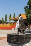 Chinese monk statue xuan zang Stock Photo