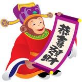 Chinese monkey god of prosperity Stock Images