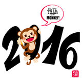 Chinese Monkey New Year. Cute Chinese zodiac sign monkey character celebrating 2016 new year vector illustration