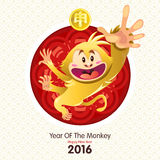 Chinese Monkey New Year. An Illustration Of Year Of The Monkey Chinese New Year Monkey Zodiac Sign Useful As Icon, Illustration And Background For Chinese New Royalty Free Illustration
