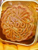 Chinese mooncake Stock Images