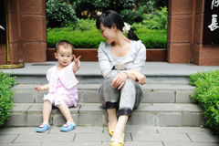Chinese mother and baby Royalty Free Stock Photography