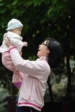 Chinese mother and baby Royalty Free Stock Photo
