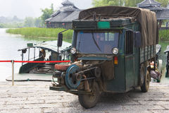 Chinese Motorised Three Wheel Transport Royalty Free Stock Image