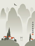 Chinese mountain village Royalty Free Stock Images