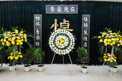 Chinese mourning Stock Photography