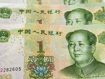 Chinese Munt, Renminbi, Één Yuan Notes