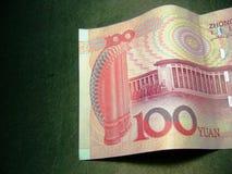 Chinese Munt: yuan 100 (horizontaal) Royalty-vrije Stock Afbeeldingen
