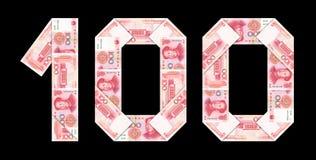 Chinese muntrenminbi: 100 geïsoleerde yuans Royalty-vrije Stock Foto's