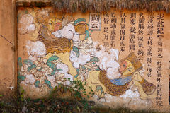 Chinese Mural Stock Photography