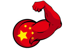 Chinese Muscle Stock Photo