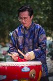 Chinese musician Stock Image