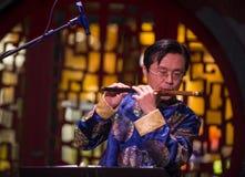 Chinese musician Stock Photo
