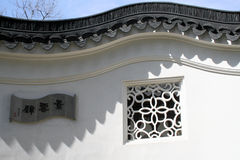 Chinese Muur Stock Afbeelding