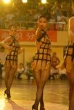 Engrossed-China Nanchang international standard dance National Open. 2007 Chinese Nanchang international standard dance national open was held in the gymnasium Stock Images
