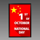 Chinese National day holiday poster with Flag Stock Images