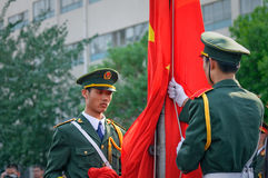 The Chinese national flag ceremony Stock Image