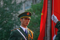 The Chinese national flag ceremony Stock Photography