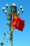 Chinese national flag waving Stock Photography
