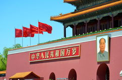 Chinese national flag waving in the main entrance in Forbidden city Beijing, China Royalty Free Stock Photography
