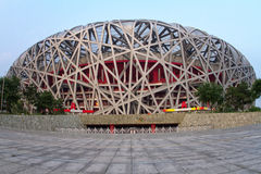 Chinese National Stadium (Bird Nest) Royalty Free Stock Photos