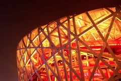 Chinese National Stadium (Bird Nest) Stock Image