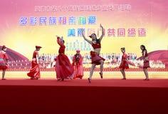 Chinese national unity dance Stock Image