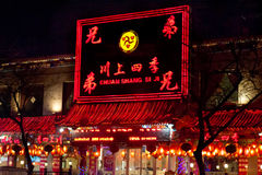 Chinese neon sign Royalty Free Stock Image