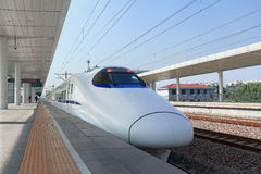 Chinese new high-speed train Royalty Free Stock Photo